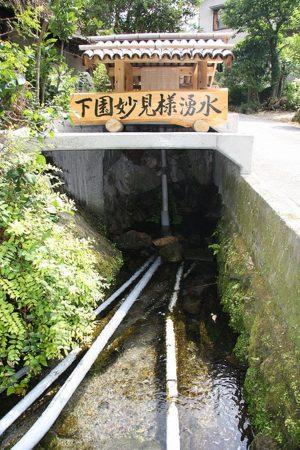 大分県玖珠郡玖珠町の観光情報/下園妙見様湧水