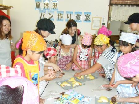 子供パン教室1