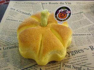 かぼちゃのパン 150円