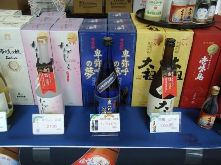壱岐酒2013