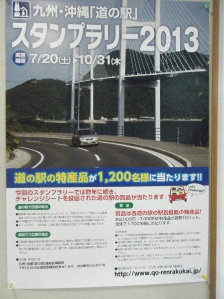 2013_0720live0047